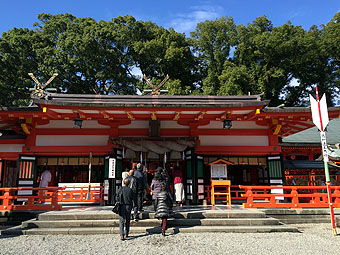 Kumano Hayatama Grand Shrine