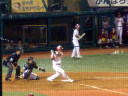 Rakuten got to the rookie in the fifth, when Kazuya Fujita's two-run single tied it.