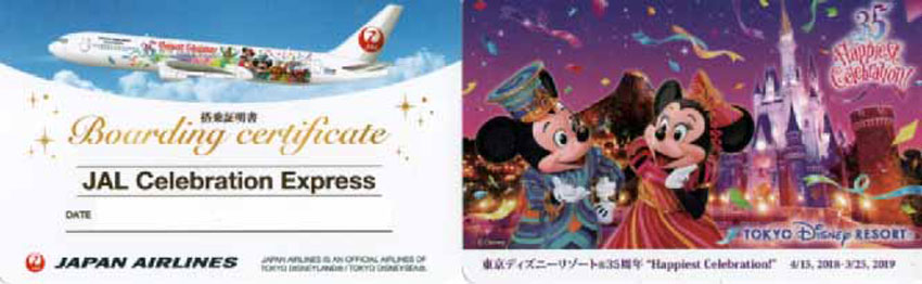 JAL Disney Flight