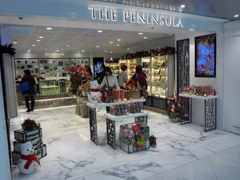 The Peninsula Boutique