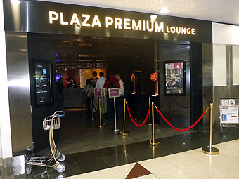 Plaza Premium Lounge East