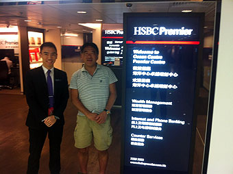 HSBC Hong Kong Ocean Centre Branch
