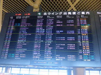 Flap display as departure board in Narita International Airport